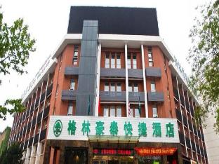 GreenTree Inn Hefei Huizhou Avenue Dazhonglou  Express Hotel