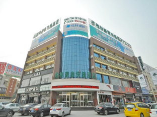 GreenTree Inn LinYi Yitang Town Shuangling Road Express Hotel