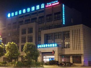 GreenTree Inn Yangzhou Jiangdu Development Zone Daqiao Town Express Hotel