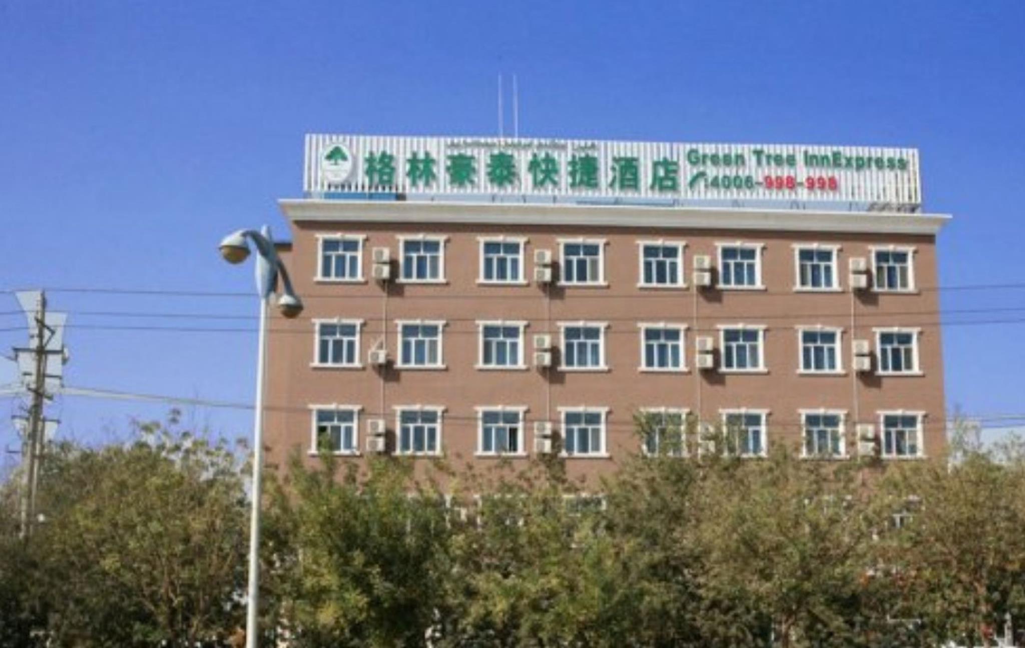 GreenTree Inn Tulufan North Xihuan Road Express Hotel