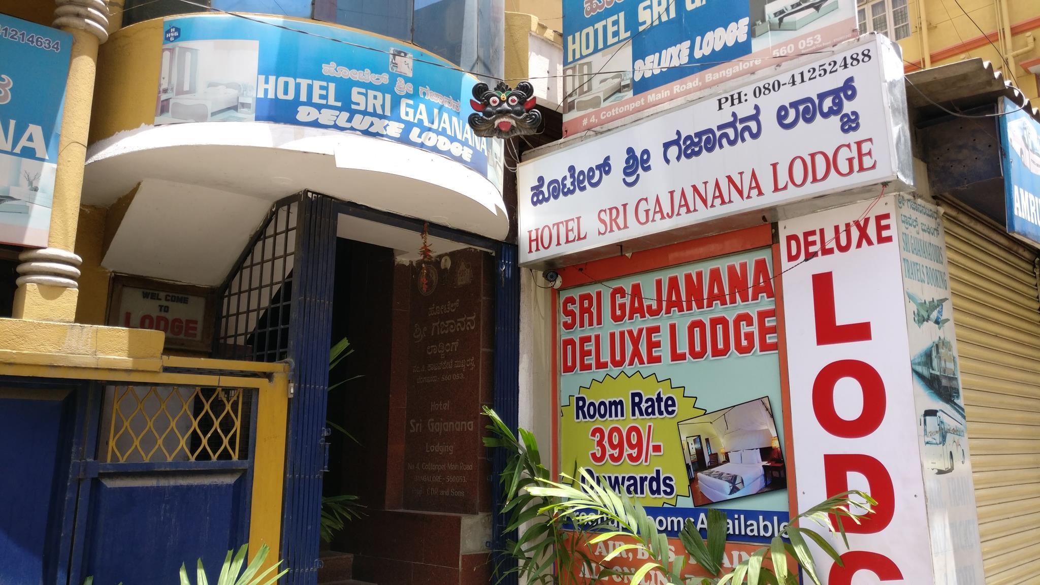 Hotel Sri Gajanana