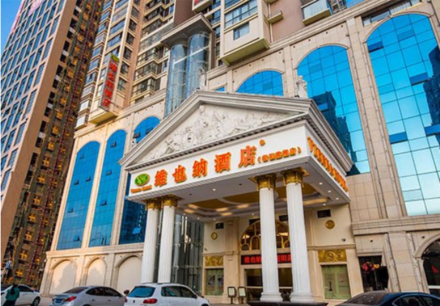 Vienna Hotel Hengyang Zhengxiang Branch