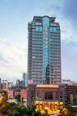 Фото отеля Vienna International Hotel Nanning Friendship Hengyang Road