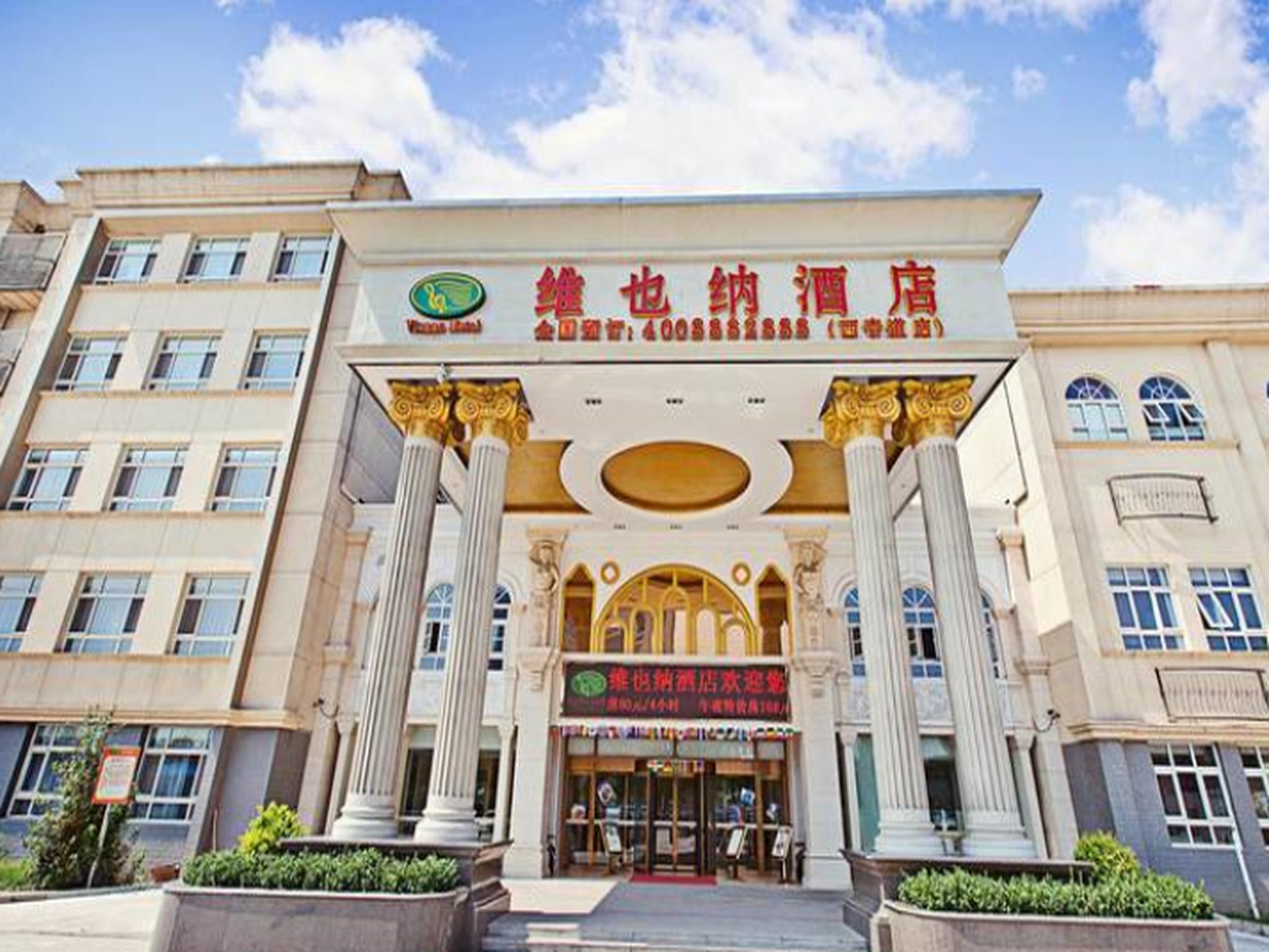 Vienna Hotel Tianjin Yangliuqing Branch