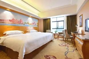 Фото отеля Vienna Hotel Qinzhou North Square Branch