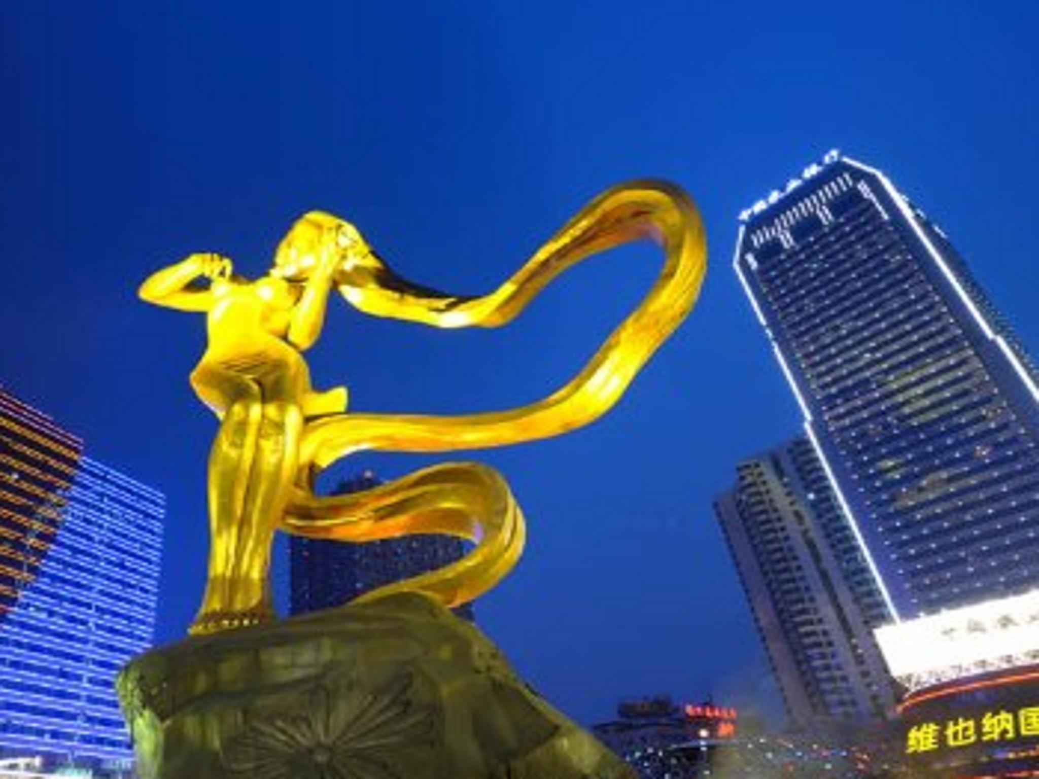 Vienna International Hotel Changsha Furong Square Branch