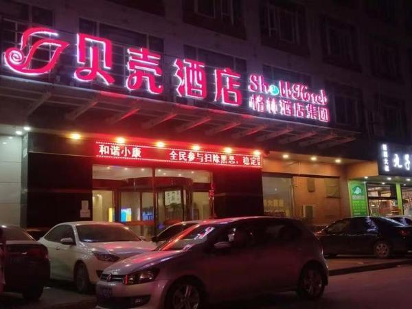 Shell Hotel Xianyang Sanyuan County Bus Station Xianyang