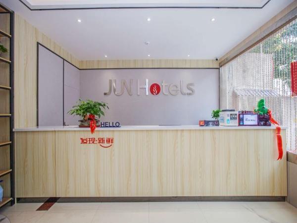 Jun Hotel Hubei Huangshi Dayan Avenue Qilijie Huangshi