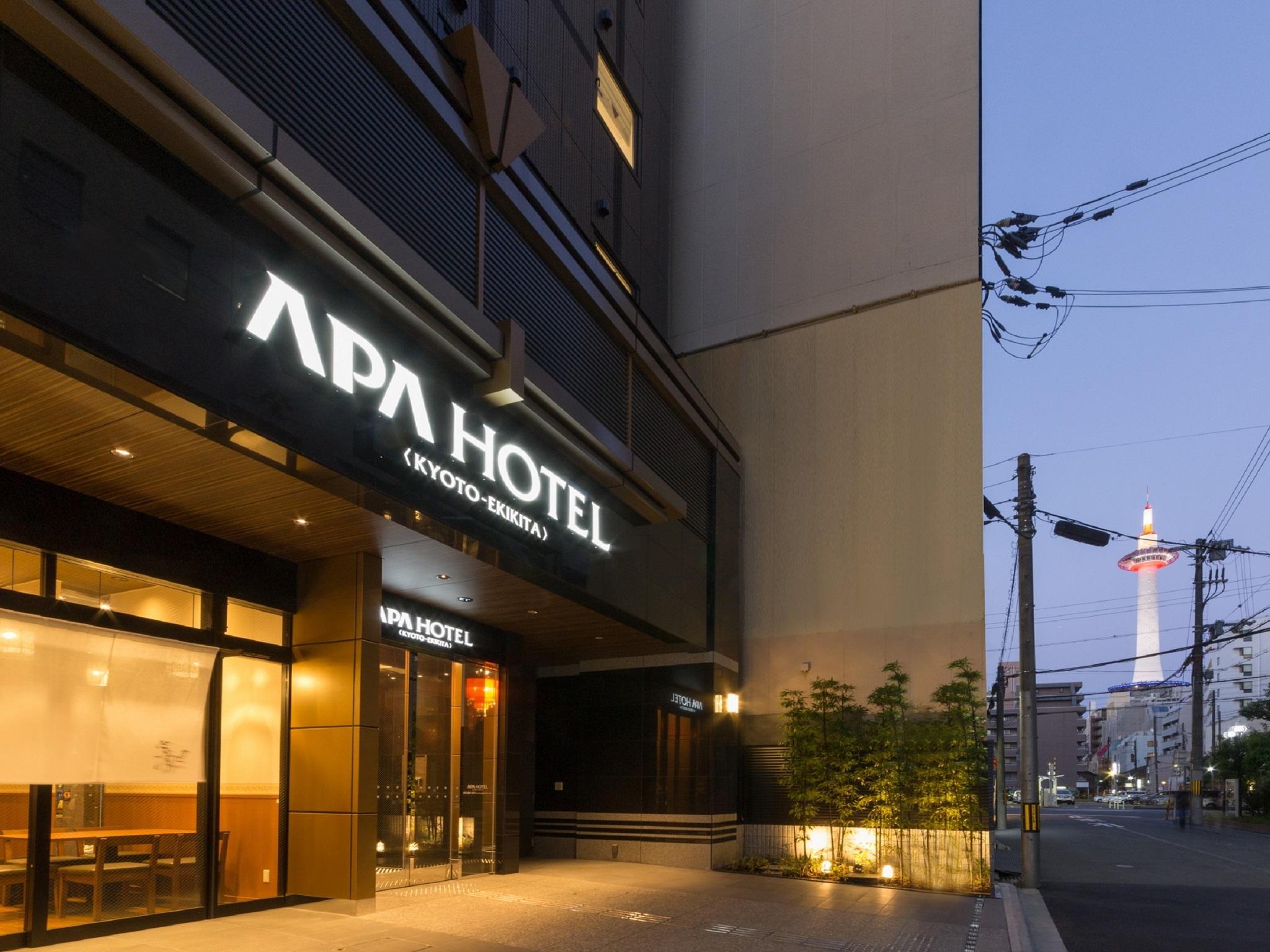 APA Hotel Kyoto Ekikita