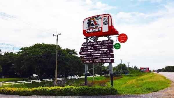 Classiccar Caravan Resort Chai Nat