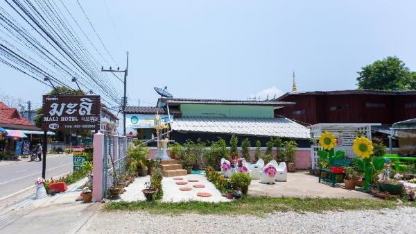 Mali Hotel Chiangsaen Chiang Saen