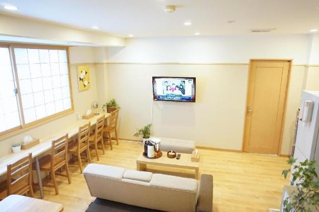 Hostel Rakutsuki