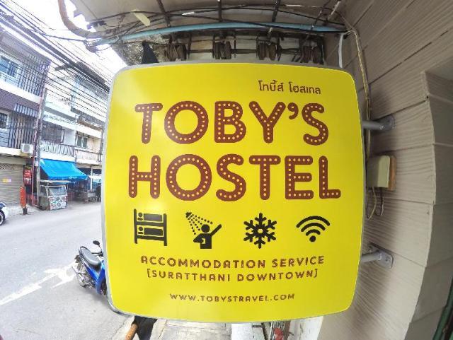 โทบี้ส์ โฮสเทล – Toby's Hostel