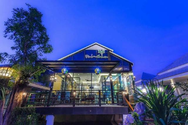 ปาล์ม ชวา รีสอร์ต – Palm Chwa Resort