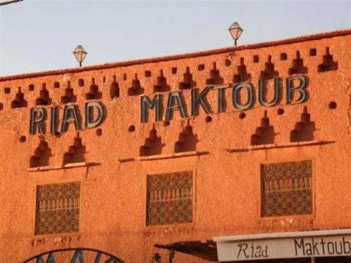 Riad Maktoub