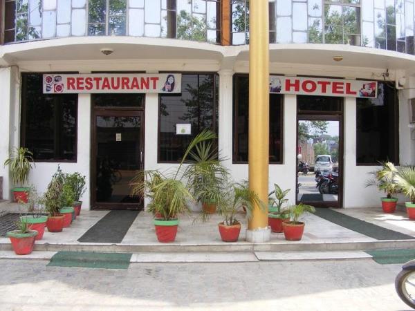 Hotel Varun Jaunpur