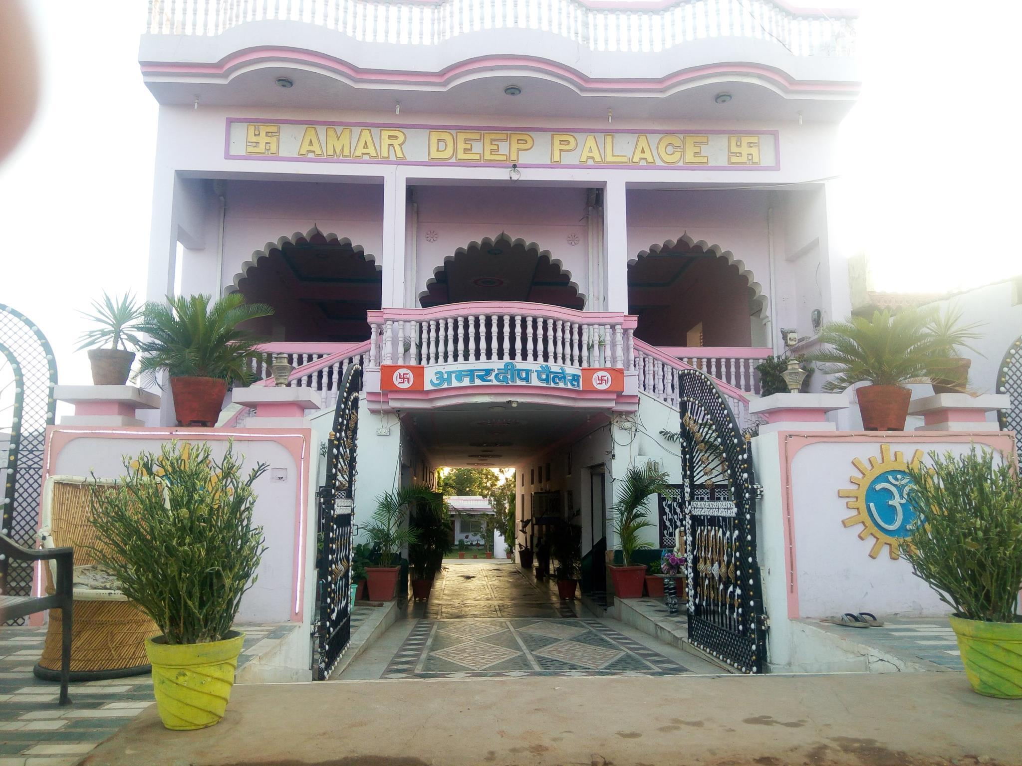 Amar Deep Palace