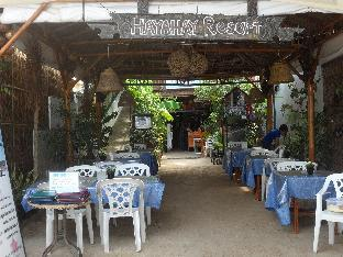 picture 1 of Hayahay Resort