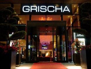 Grischa   Das Hotel Davos