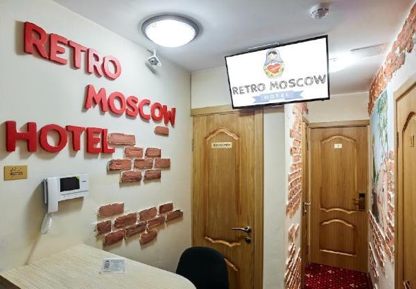 Hotel Retro Moscow on Kurskaya Moscow