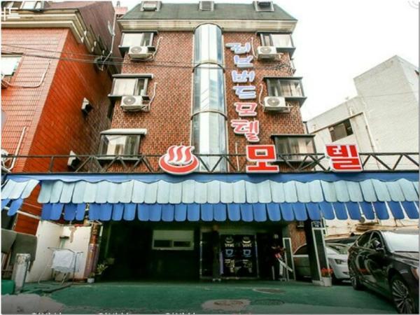 Love Bird Motel Dongdaemun Seoul