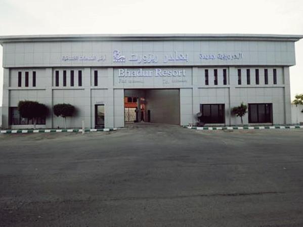 Bhadur Resort Jeddah Jeddah