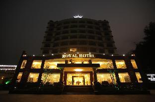 %name Lao Cai Royal Hotel Lao Cai City