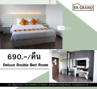 ビーアール グランド ホテル BR Grand Hotel