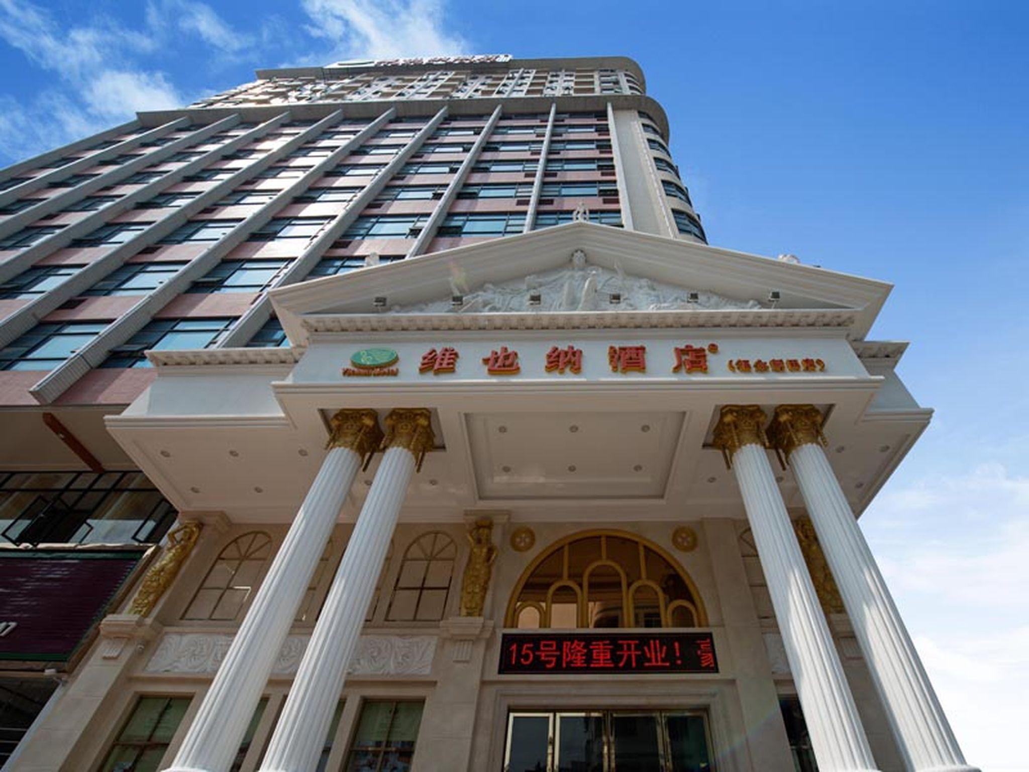 Vienna Hotel Shenzhen Fuyong Xintian Branch
