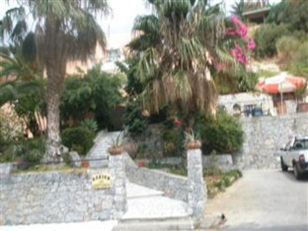 Alkion Crete Island