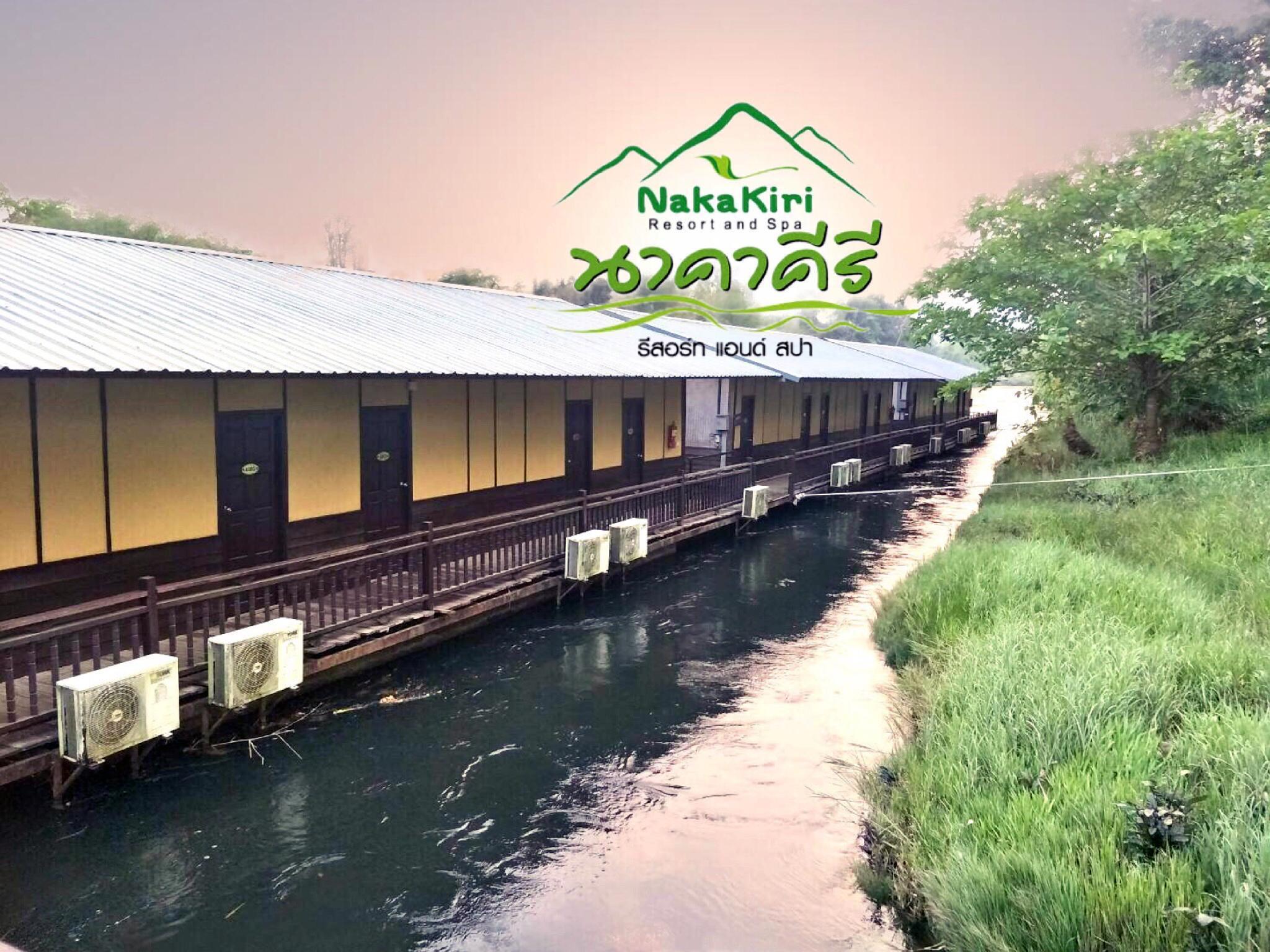 Nakakiri Resort and Spa นาคาคีรี รีสอร์ท แอนด์ สปา