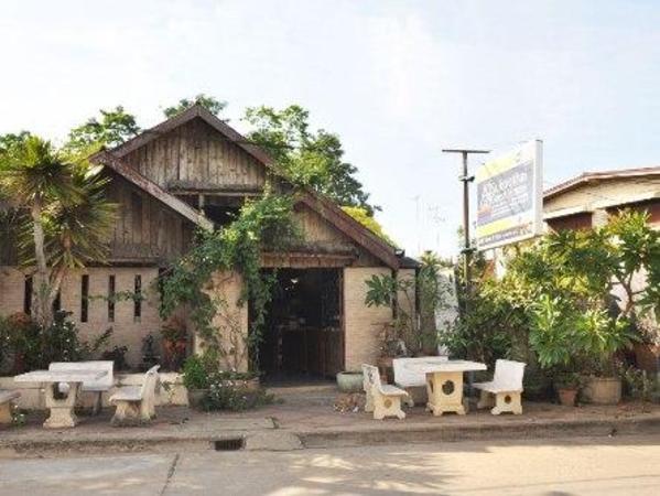 Sukhothai Guest House Sukhothai