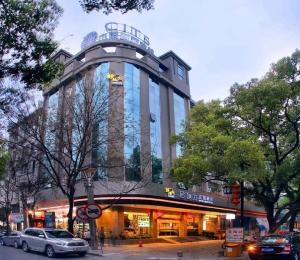 Guilin Homeland Riverview Hotel
