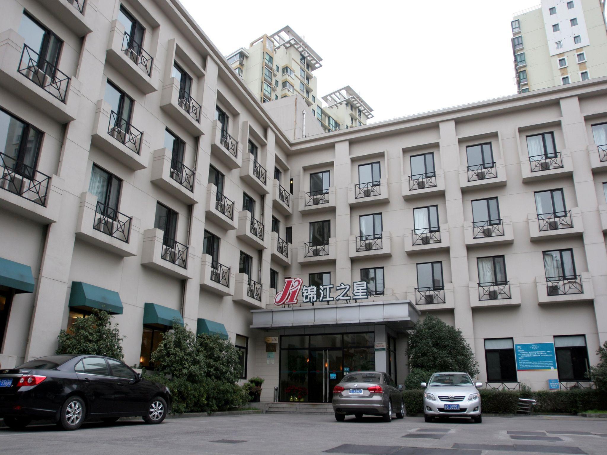 Jinjiang Inn Select Shanghai Changning Road