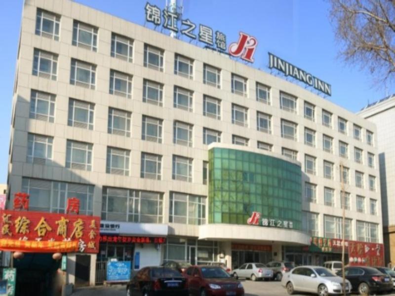 Jinjiang Inn   Railway Station