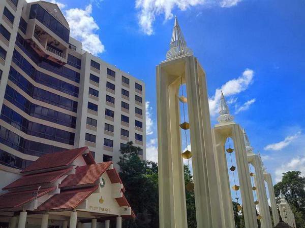 Ploy Palace Hotel Mukdahan