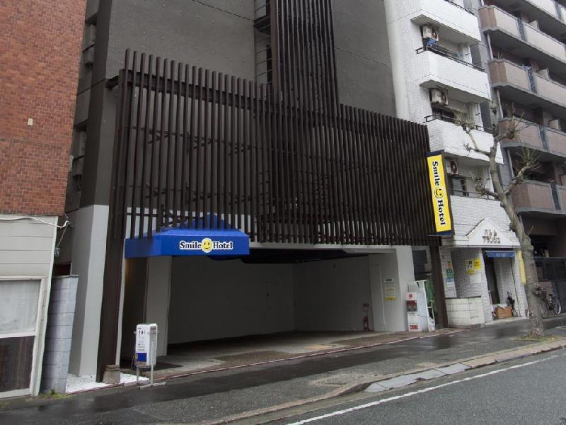 Smile Hotel Hakata In Japan