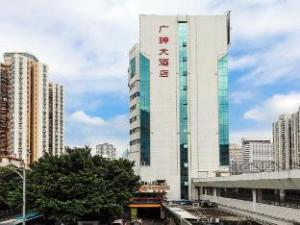 Guang Sheng International Hotel