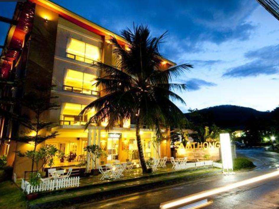 Samthong Resort สามทอง รีสอร์ท