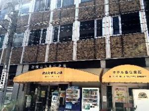 Hotel Hoshi Kaikan