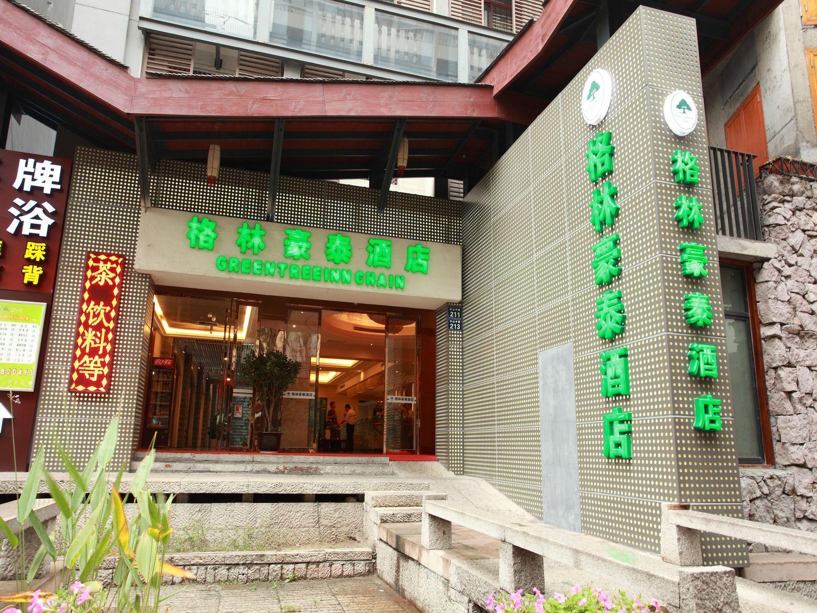 GreenTree Inn Hangzhou West Lake Avenue