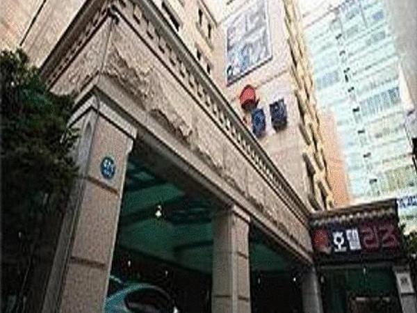 Liz Hotel Seoul