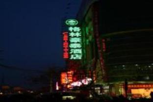GreenTree Inn Huaian Chuzhou Road