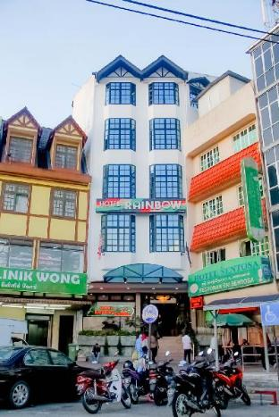Фото отеля Rainbow Hotel Cameron Highlands