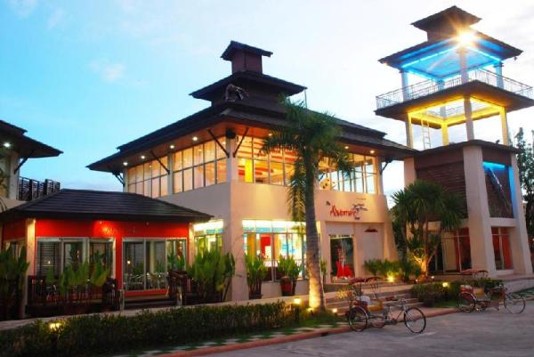The Adventure Hotel Chiang Mai