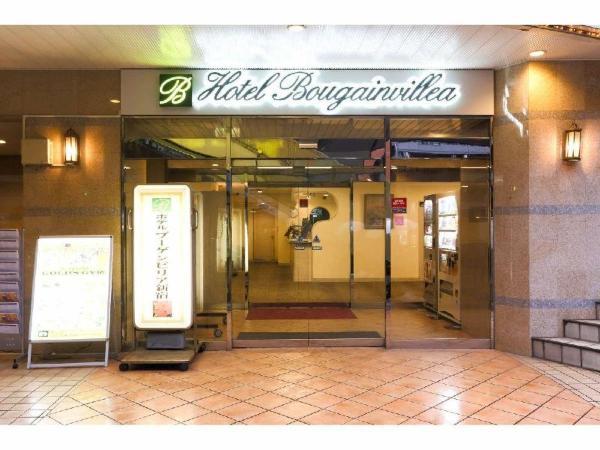Hotel Bougainvillea Shinjuku Tokyo