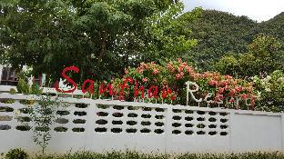 %name Sanfhan Resort พัทลุง