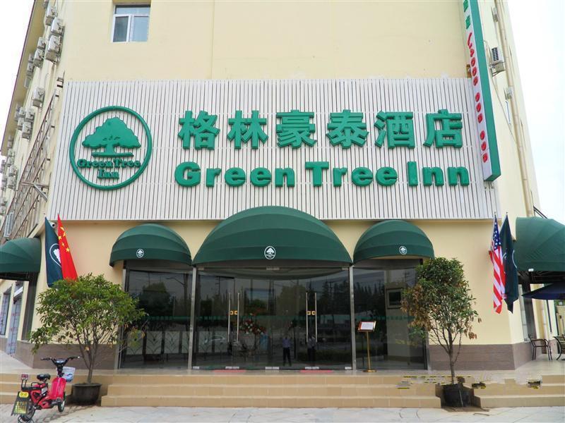 GreenTree Inn Shanghai Xupu Bridge Hotel