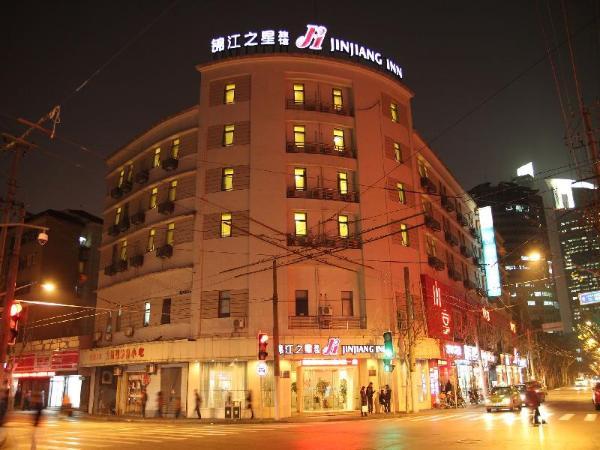 Magnotel Shanghai Henglong Plaza Shanghai