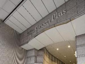 Hotel Premium Green Plus